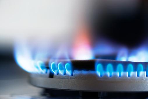 """""""Нафтогаз"""" оприлюднив нову ціну для побутових клієнтів"""