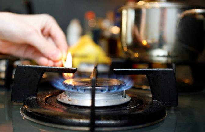 У кого найдешевший газ у січні: перелік компаній