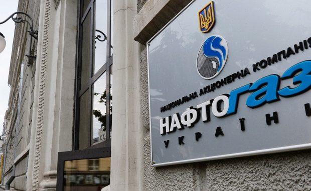 """З 1 січня """"Нафтогаз"""" припиняє підключення тарифного плану """"Річний"""""""