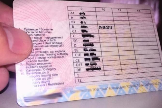 Українським водіям готують сюрприз