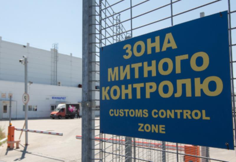 За 2020 рік Закарпатська митниця наповнила державну скарбницю рекордними 8,2 мільярдами гривень