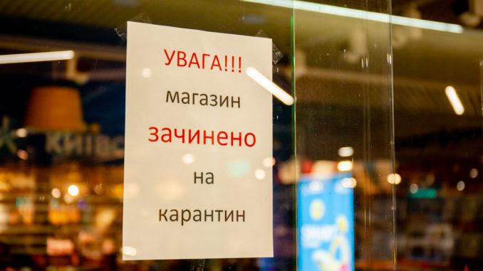 У МОЗ пояснили, чим можна торгувати в магазинах та кіосках під час карантину