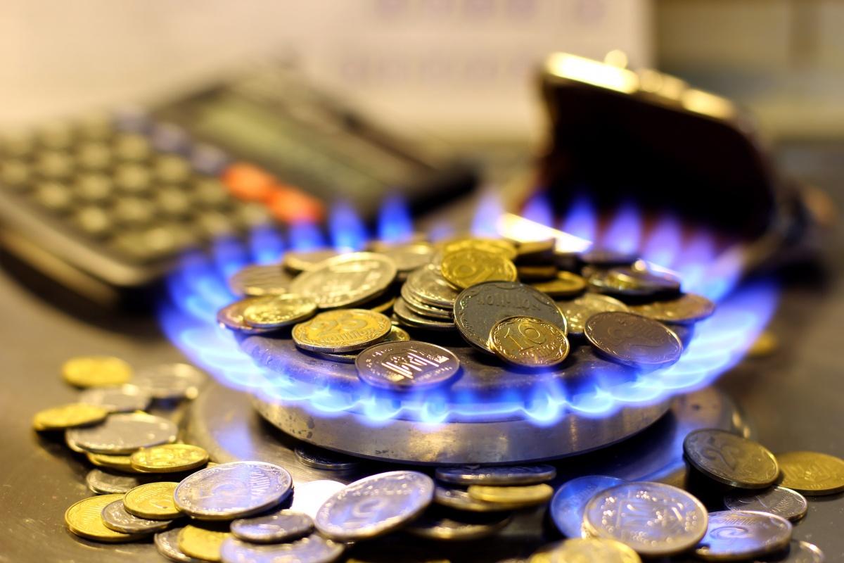 Як в Україні хочуть знизити тариф на газ: Шмигаль дав пояснення