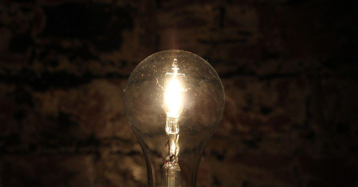 В Україні скасовано низку пільг на електроенергію, – ЗМІ