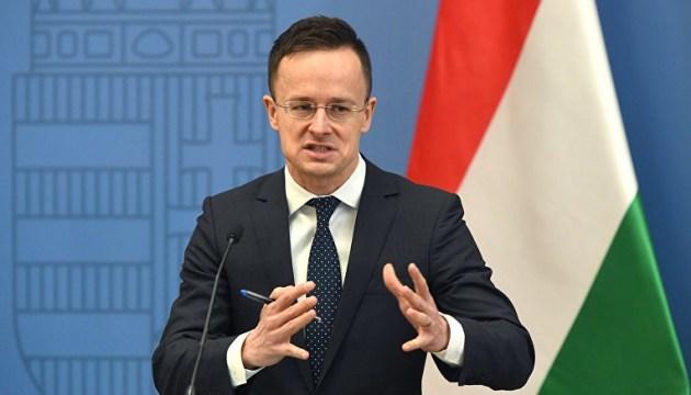 Угорський міністр Петер Сійярто приїде в Україну