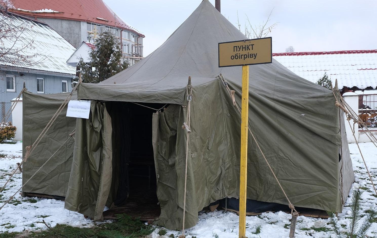 В Ужгороді розгорнули мобільний пункт обігріву