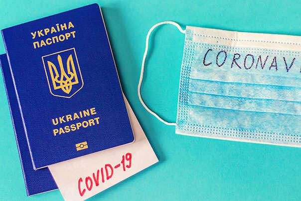 В Україні видаватимуть COVID-паспорти