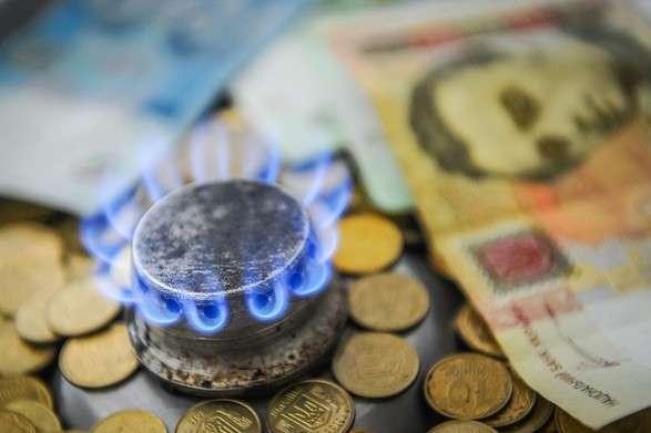 ЗМІ назвали дату, до якого числа в Україні буде діяти пільговий тариф на газ