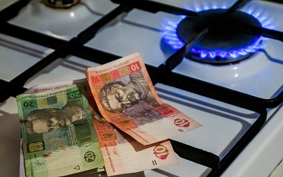 Затверджено нову ціну на газ до кінця карантину