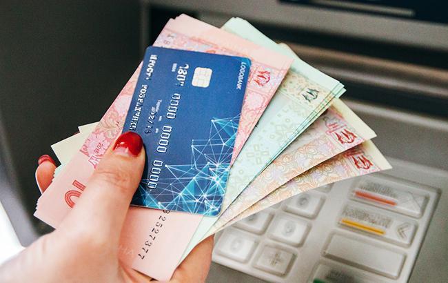 Підозрілі грошові перекази українців будуть автоматично блокувати