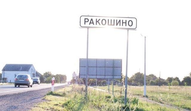 У Ракошині біля монастиря трапилась аварія