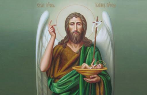 Свято Івана Хрестителя: значення та прикмети