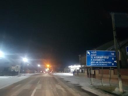 Служба автомобільних доріг запевняє, що проїзд дорогами державного значення на Закарпатті забезпечено