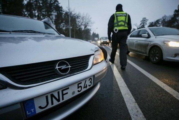 Штрафи виписують на місці: поліція почала штрафувати євробляхарів