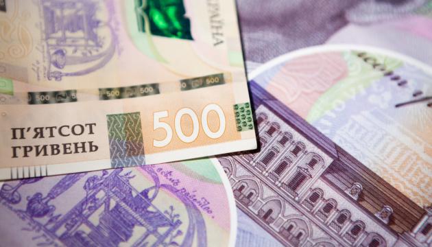 За 2020 рік до місцевих бюджетів Закарпаття надійшло майже 6 млрд грн податків та зборів