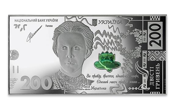 Нацбанк випустить сувенірну срібну банкноту номіналом 200 гривень