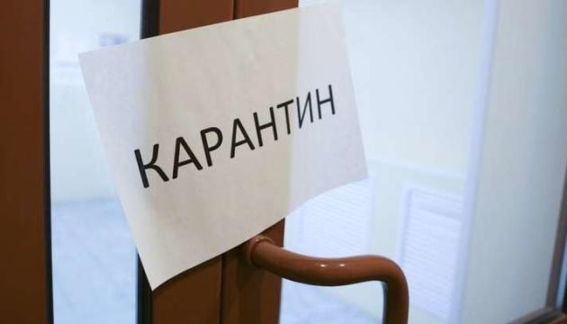 Коли в Україні закінчиться карантин у січні: що буде далі