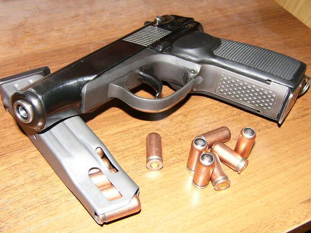 В Україні розглядають можливість дозволити населенню володіти деякими видами зброї