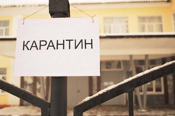 В Україні хочуть повернутися до адаптивного карантину в регіонах