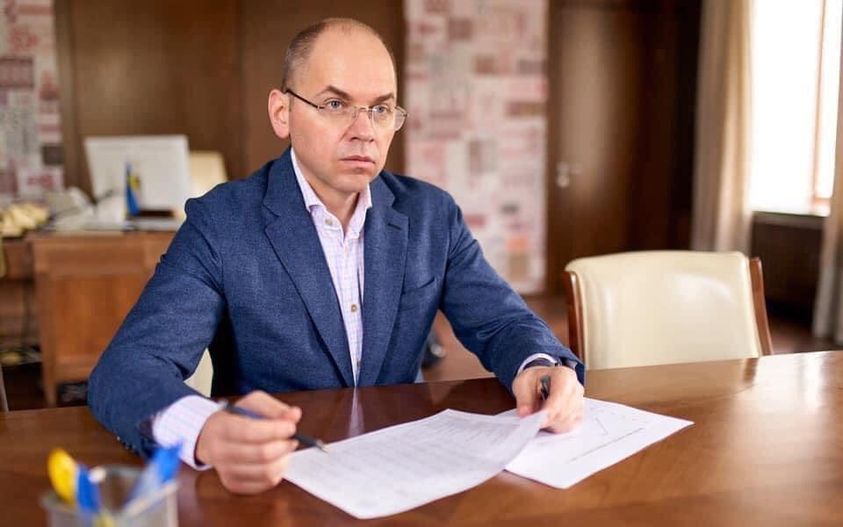 Лікування раку в Україні: які зміни планує МОЗ у 2021 році