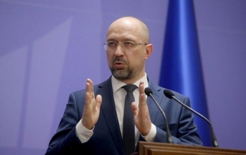 Прем'єр-міністр України розповів, як Уряд планує зменшити ціни на газ