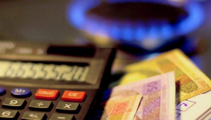 """""""Нафтогаз"""" оприлюднив лютневу ціну на газ"""