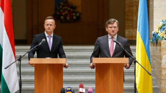 Україна та Угорщина домовилися про переговори щодо освіти