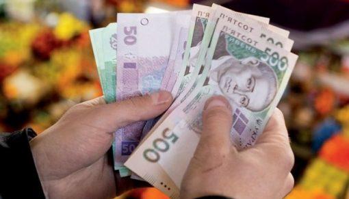 Заробітчани зможуть отримати грошову допомогу на власну справу: подробиці