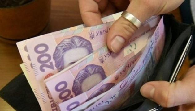"""Через 30-40 років: """"нова версія"""", коли в Україні будуть такі зарплати, як у Європі"""