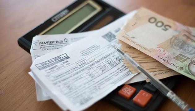 Дві платіжки за газ різним компаніям: коли споживачі їх можуть отримувати і що це означає
