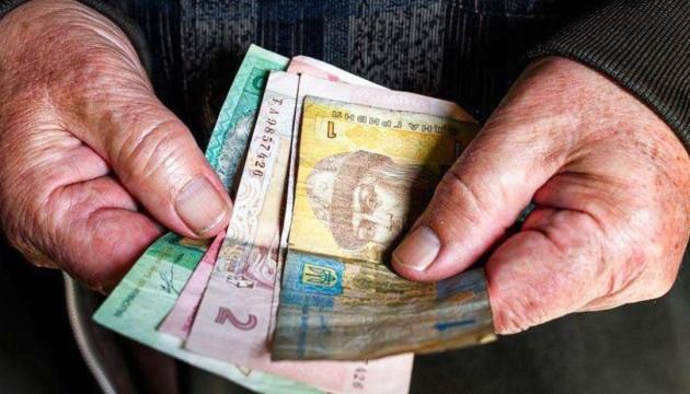 В Україні завершили фінансування одноразової допомоги