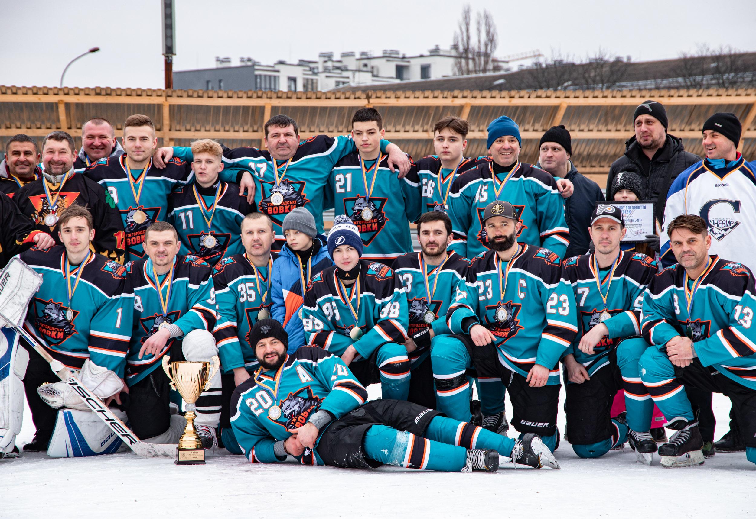 Визначився чемпіон Закарпатської області з хокею