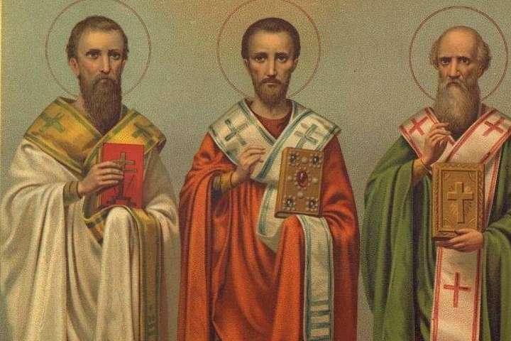 12 лютого – свято Трьох Святителів