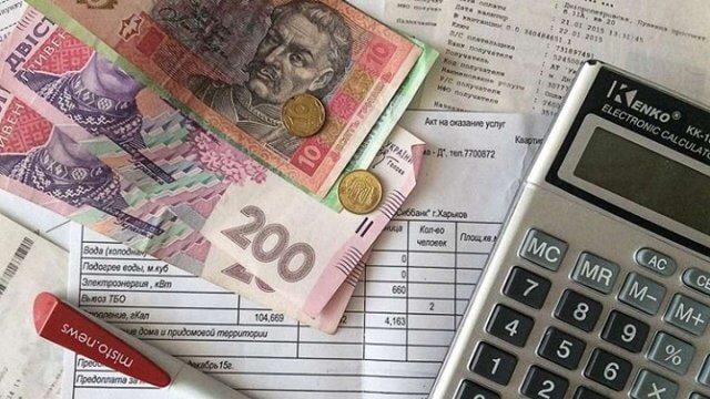 За комуналку в лютому доведеться заплатити більше: як зростуть суми в платіжках