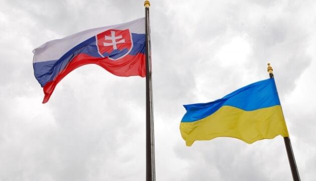 Глава МЗС Словаччини сьогодні приїде в Україну