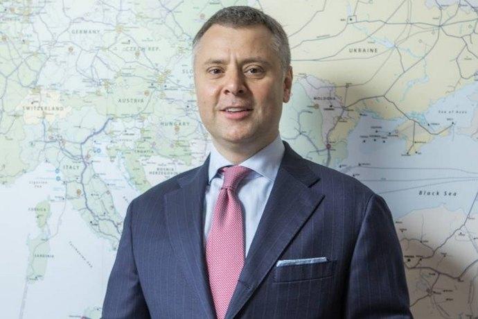 """Газ в Україні подорожчав на 22%, але Вітренко заспокоює, """"у Європі ще дорожче"""""""