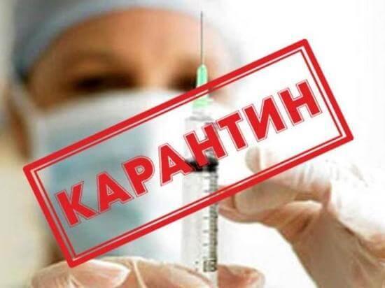 В Україні знову введуть адаптивний карантин: названо ймовірну дату