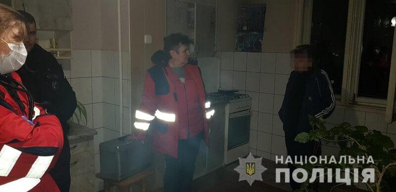 В Іршаві сварка з сином ледь не закінчилась для закарпатки трагедією