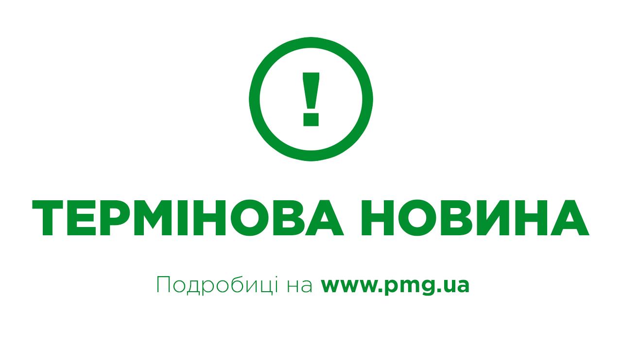 Закарпатська ОДА опублікувала тривожне повідомлення
