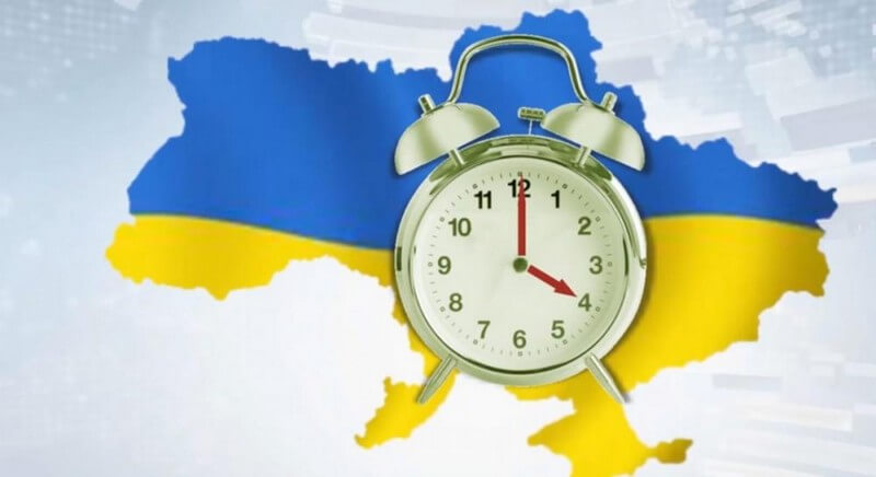 В Україні можуть скасувати літній і зимовий час: на якому спиниться країна