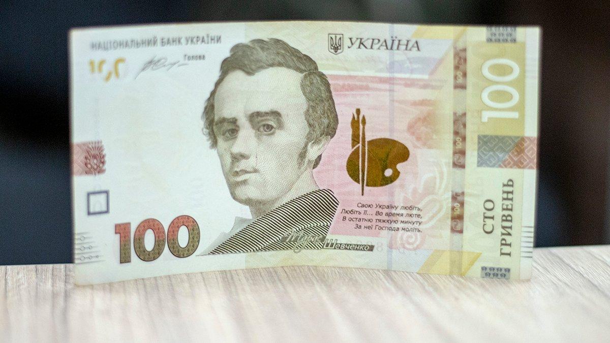 З 1 березня в Україні збільшиться розмір пенсій