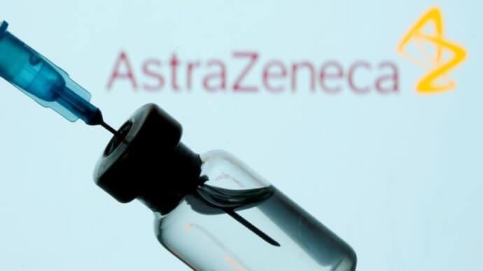 Сьогодні Україна має отримати першу партію вакцини від коронавірусу