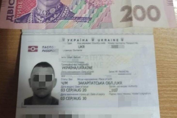 """Закарпатець хотів """"купити"""" в'їзд в Україну без проходження самоізоляції"""