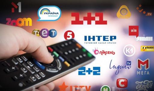 Чи розкодують в Україні супутникове телебачення: голова парламентського комітету дав відповідь