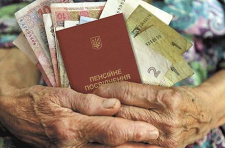 Компенсації пенсіонерам: Уряд переніс виплати з липня на жовтень