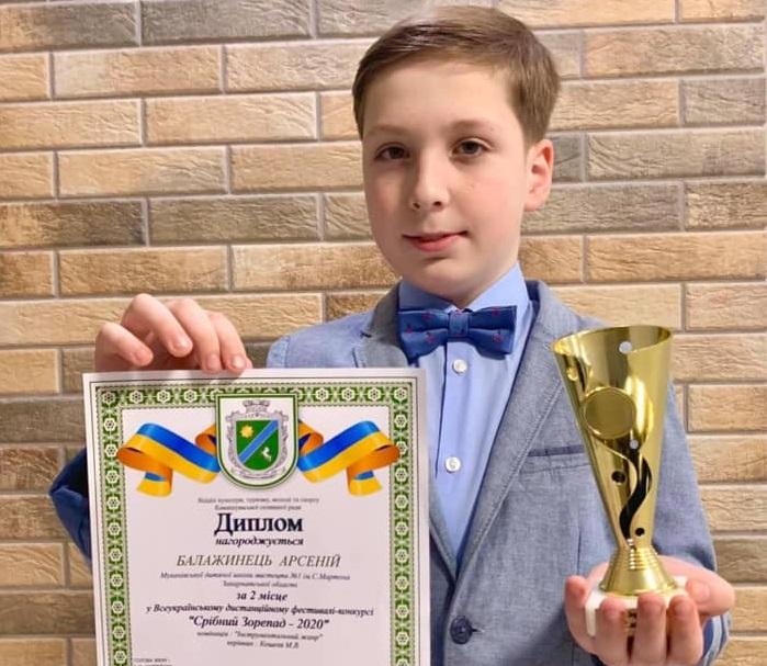 Хлопчик із Мукачева виборов II місце на всеукраїнському фестивалі-конкурсі