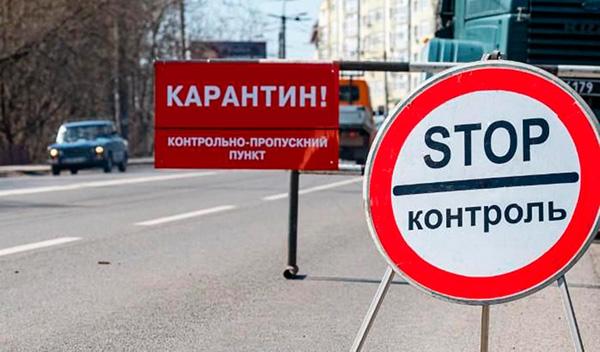 Червона зона карантину запроваджена у Житомирській області