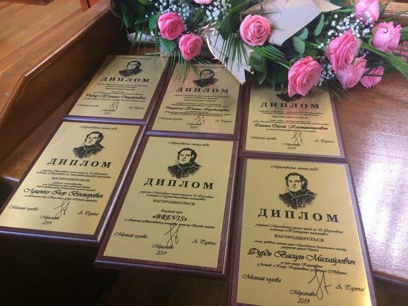 Депутати затвердили Положення про Мукачівську міську премію імені Олександра Духновича у новій редакції