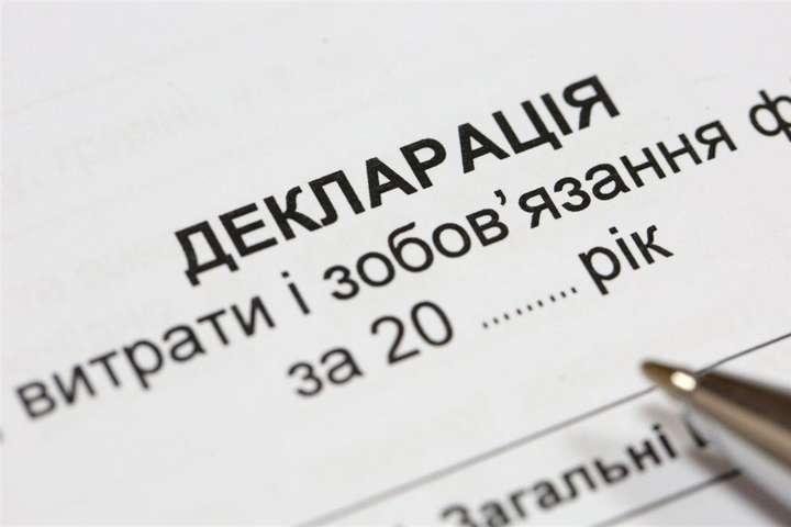 Нульова декларація: що це таке, кому і скільки доведеться заплатити