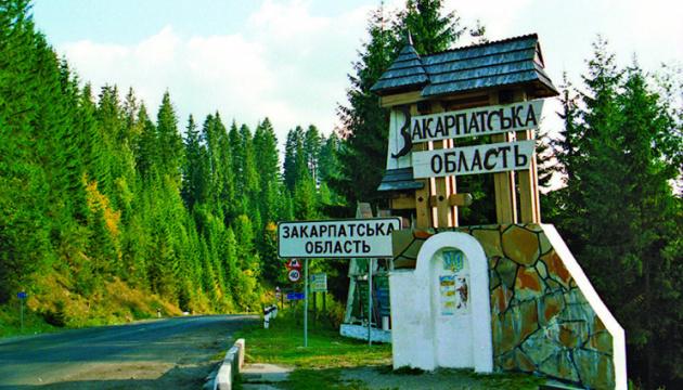 В Кремлі відреагували на жарт прем'єра Словаччини про Закарпаття